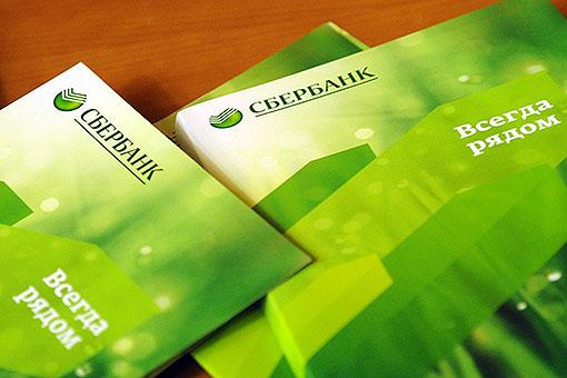 sberbank-pic510-510x340-55943